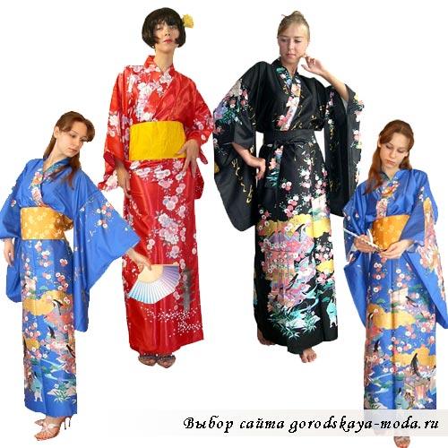 женское кимоно фото