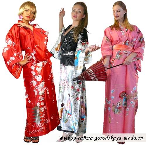 фото кимоно
