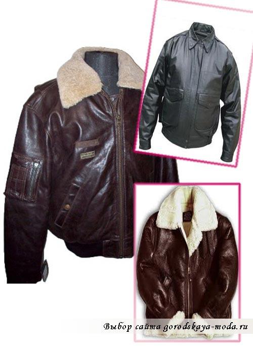 Миниатюра к статье Куртка-пилот - модное направление куртка в военном стиле