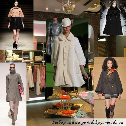 Миниатюра к статье Пальто трапеция. Как выбрать и с чем носить пальто трапецевидной формы