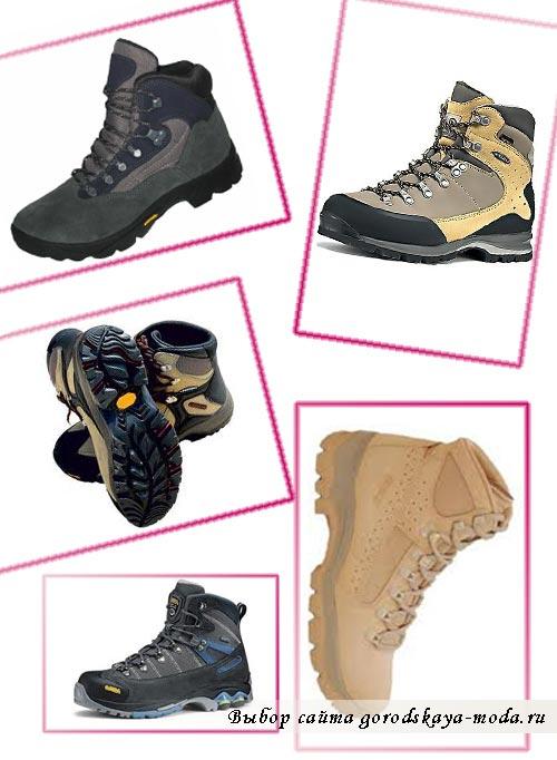 Миниатюра к статье Треккинговые ботинки - надежная обувь для путешествий и осенней непогоды