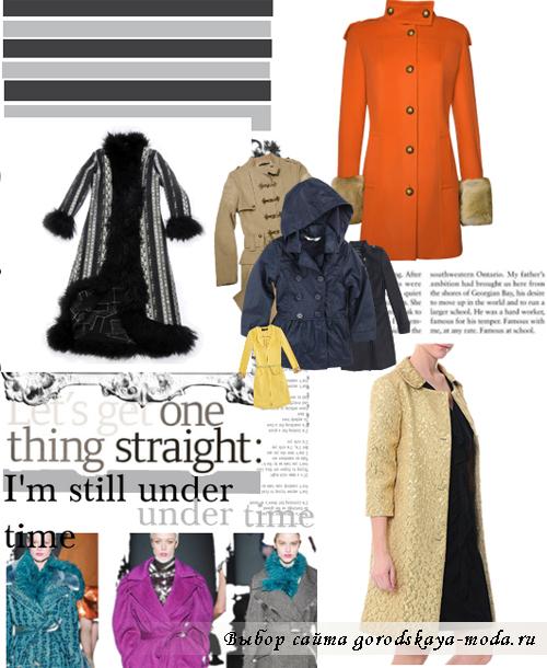 фото видов пальто