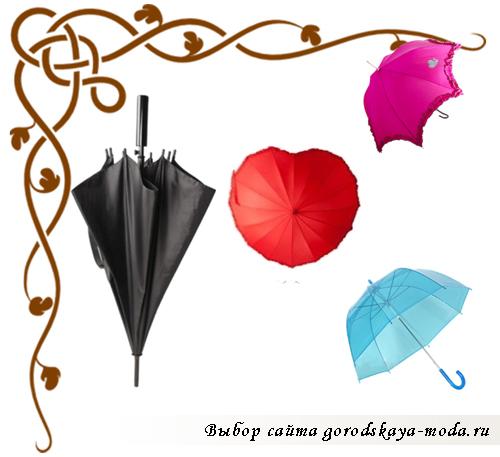 как выбрать зонт фото