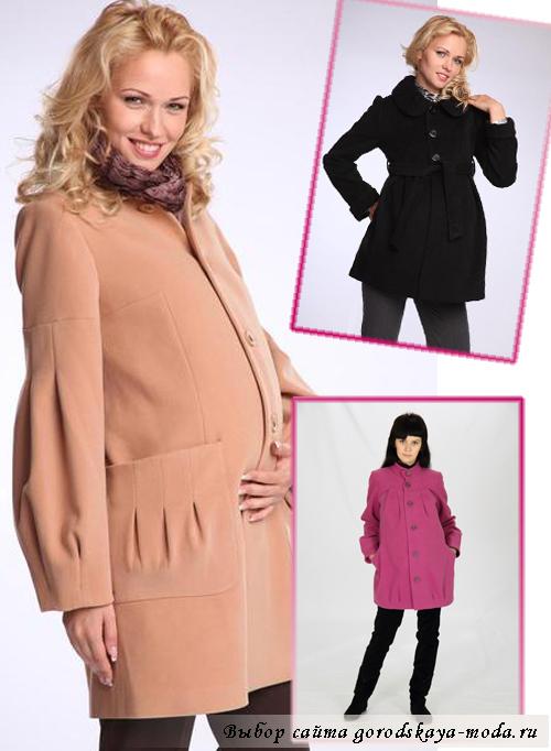 фото пальто для беременных