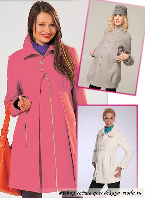 пальто для беременных фото
