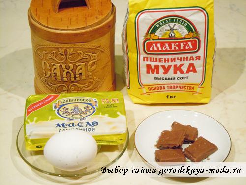 Миниатюра к статье Печенье в шоколадном сиропе