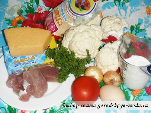 Миниатюра к статье Цветная капуста со свининой под сыром фото рецепт