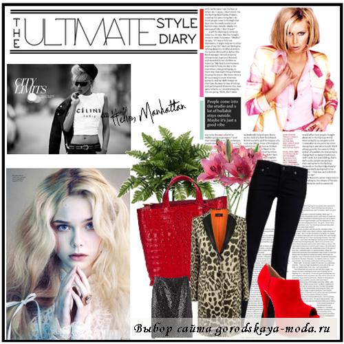 Миниатюра к статье Леопардовое пальто модная деталь твоего гардероба