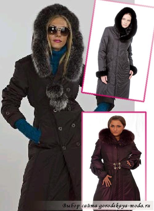 фото синтепонового пальто