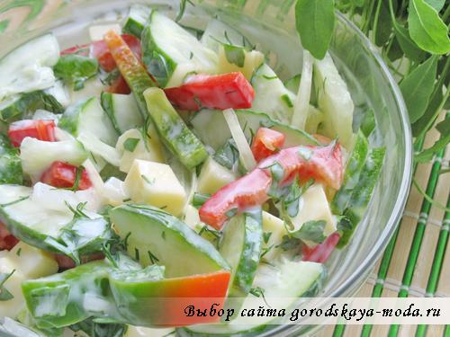 фото салата с сулугуни и рукколой