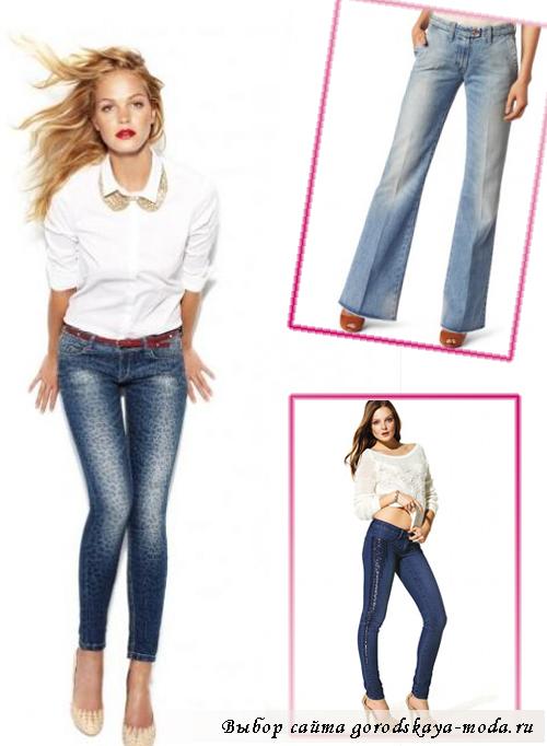 Миниатюра к статье Модные джинсы весна-лето 2013