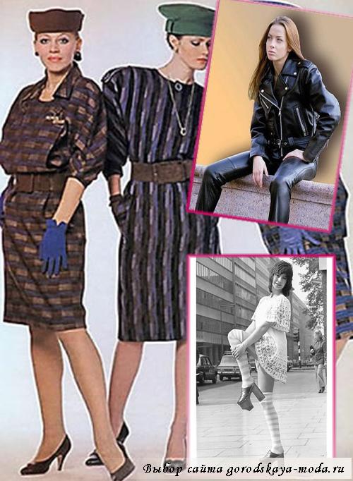 Миниатюра к статье Одежда и прически в стиле 90-х