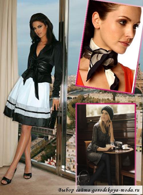 как одеться в французском стиле