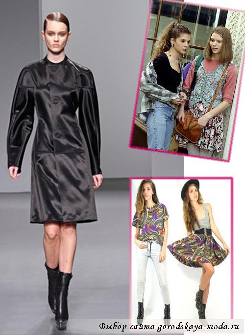 одежда в стиле 90-х фото