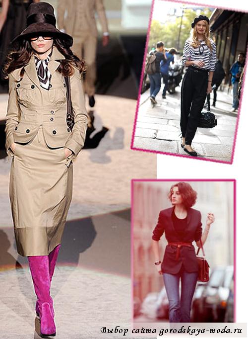 французский стиль в одежде фото