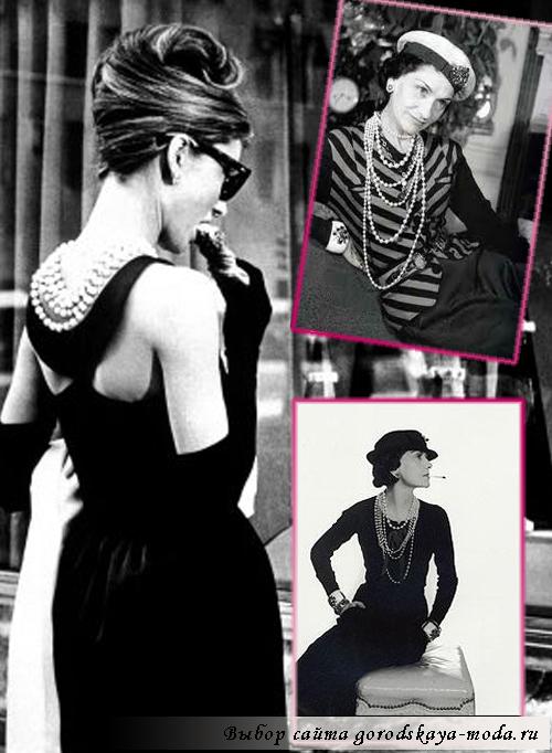 платья от Коко Шанель