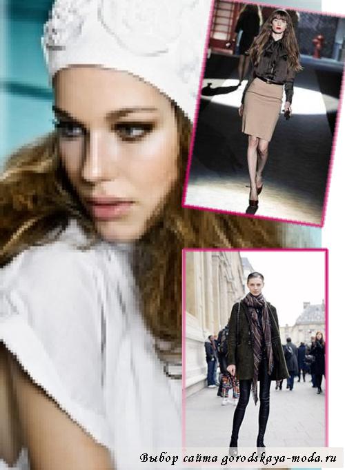 что такое французский стиль в одежде