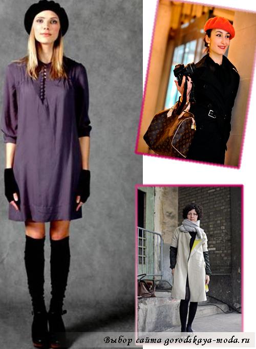 отличительные особенности французского стиля в одежде