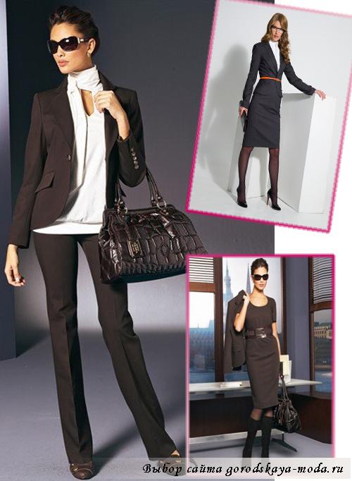 Миниатюра к статье Деловой стиль одежды