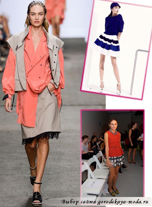 Миниатюра к статье Модные юбки весна-лето 2013