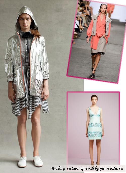 женская мода весна-лето 2013