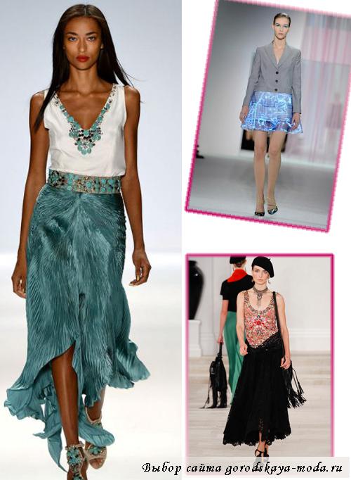 Мода На Юбки 2013