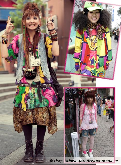 уличная мода фото