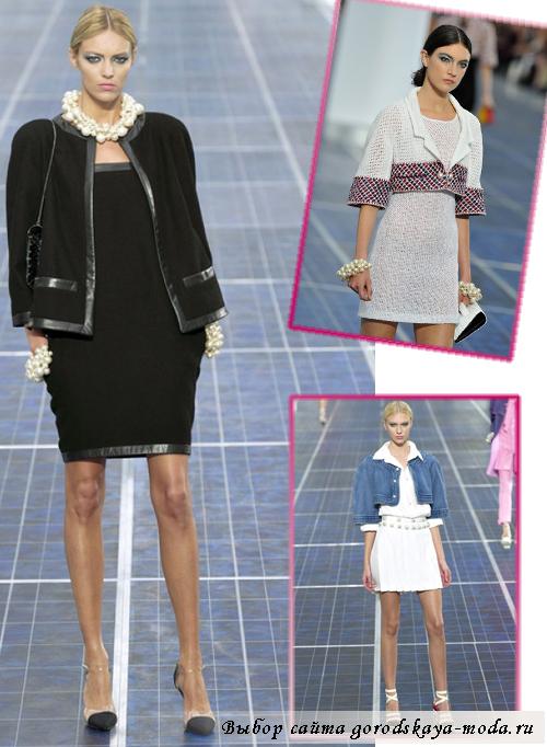 Модная женская одежда весна-лето 2013