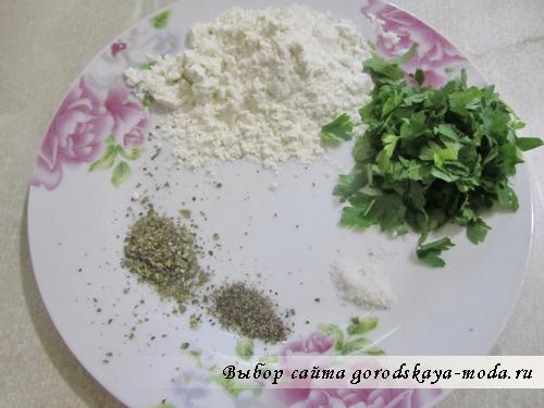специи для телятины