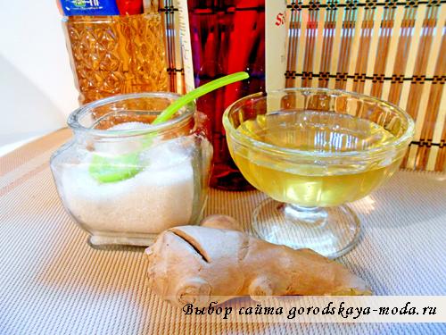 ингредиенты для маринованного имбиря