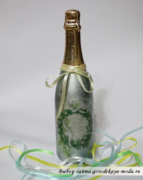 готовая бутылка фото