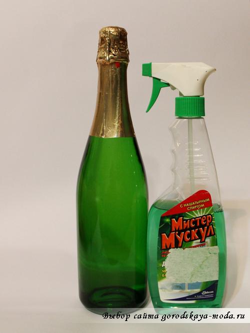 смыть этикетку с бутылки шампанского