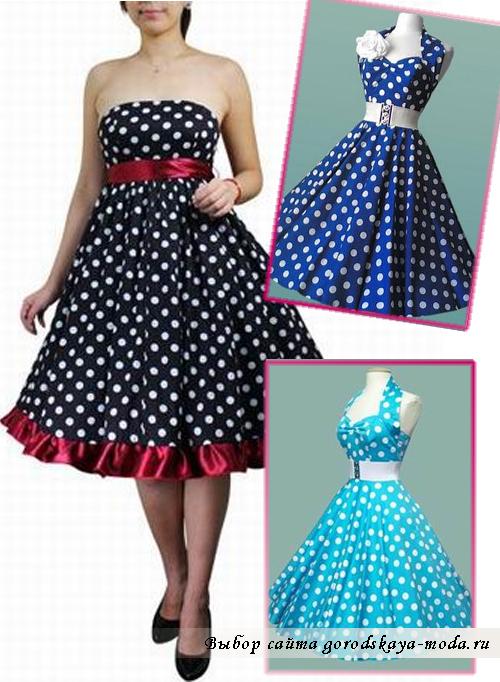 платья в стиле 60-х фото