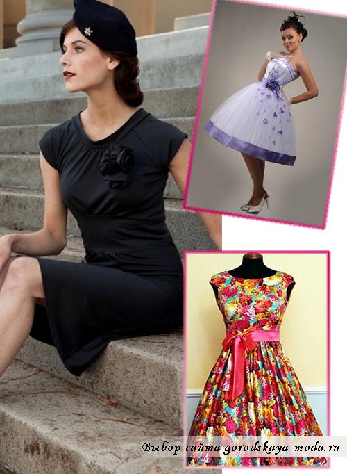 фото платьев в стиле 60 годов