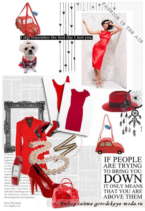 аксессуары к красному платью фото