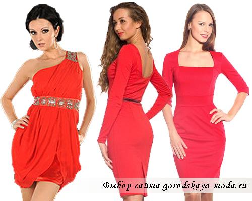 красное платье футляр фото