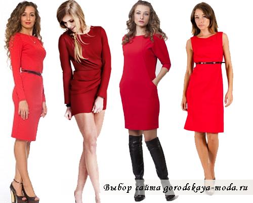 фото платье футляр красного цвета
