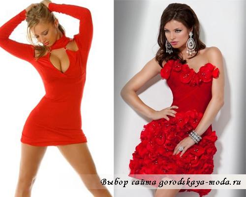 красное платье для вечеринки