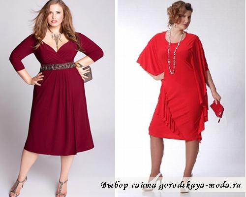 короткое красное платье для полных женщин