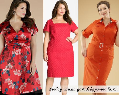 красное платье для полненьких фото