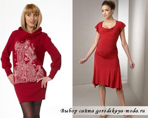 платье для беременных красного цвета