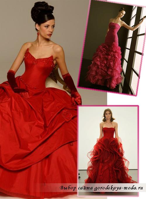 свадебное красное платье фото