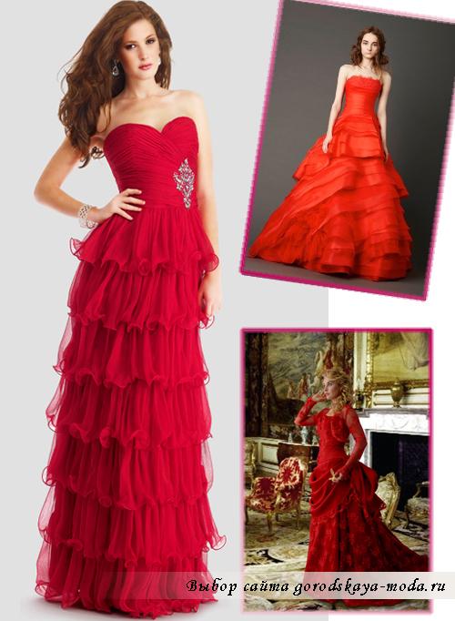 фото красное свадебное платье