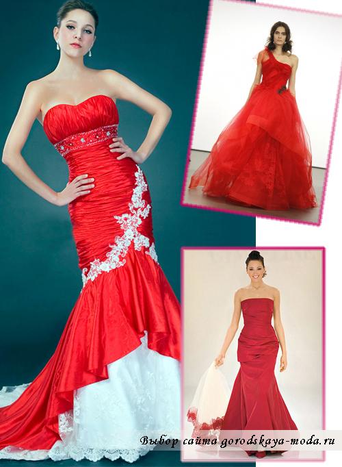 длинное платье красного цвета на свадьбу фото