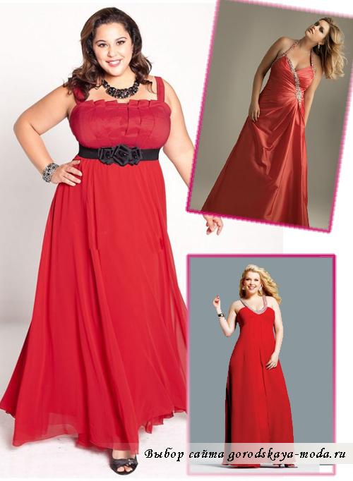 красные платья для полных фото