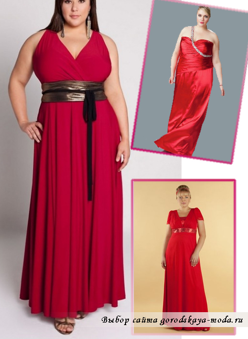 платья для полненьких красного цвета