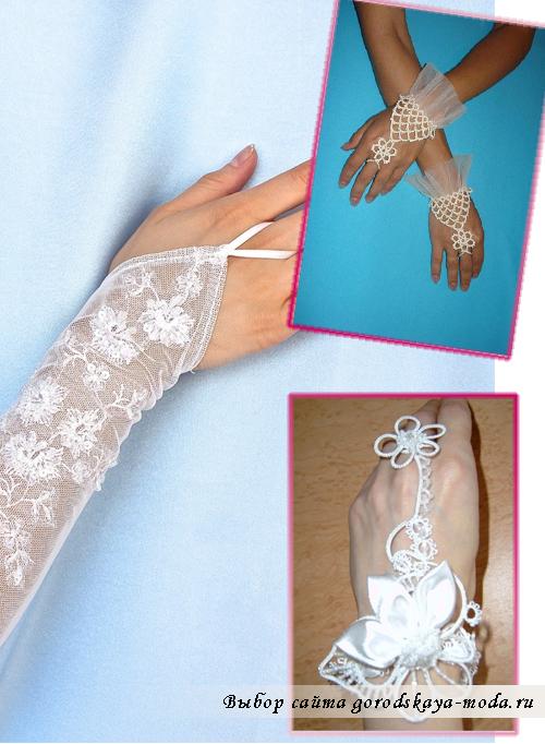 митенки для невесты фото