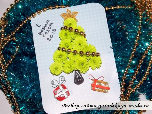 открытка на новый год своими руками фото