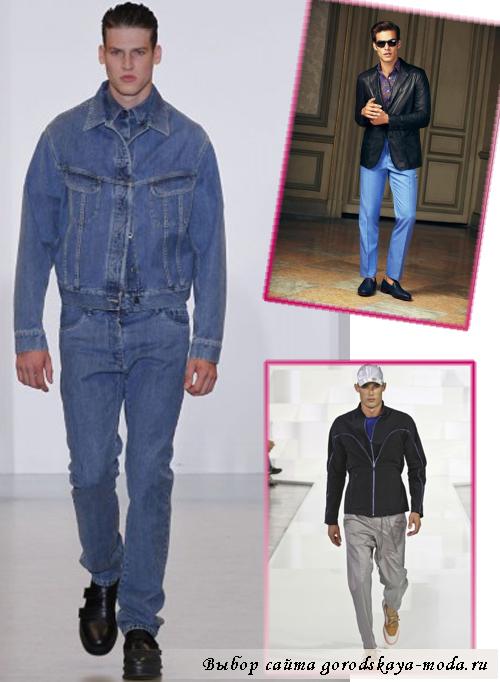 мужские куртки весна-лето 2013