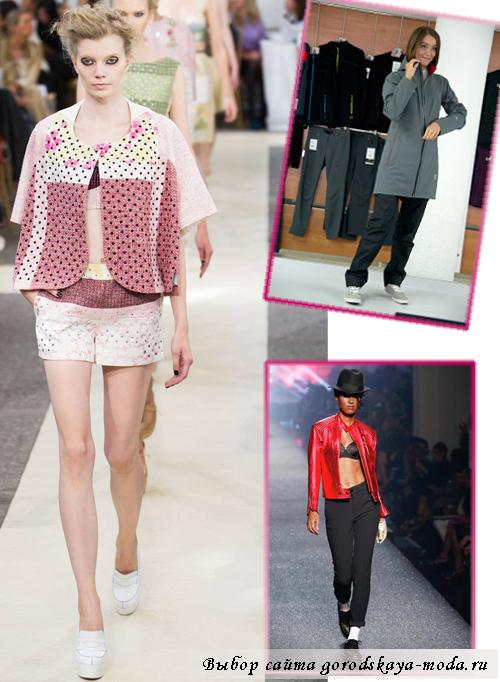 женские куртки весна-лето 2013